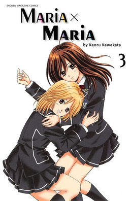 Maria x Maria, Volume 3