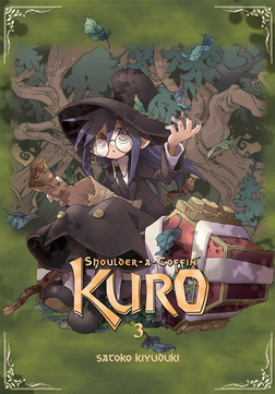 Shoulder-a-Coffin Kuro, Vol. 3-電子書籍
