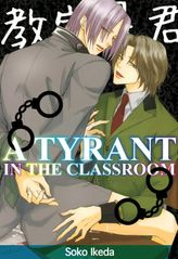 A Tyrant in the Classroom (Yaoi Manga), Volume 1