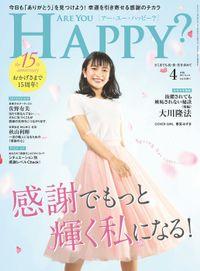 Are You Happy? (アーユーハッピー) 2019年4月号
