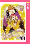 Pure White 【単話売】