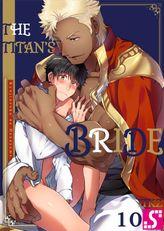 The Titan's Bride 10