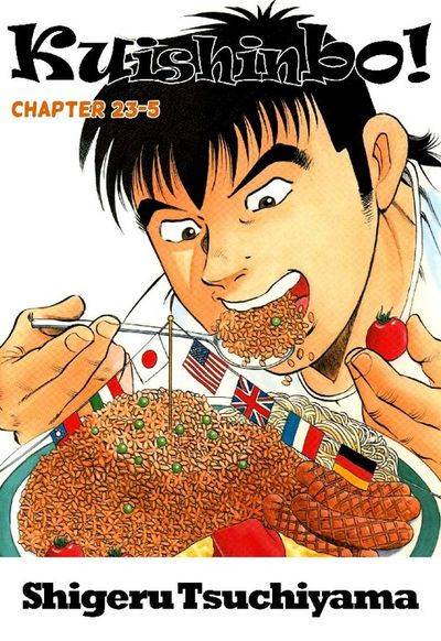 Kuishinbo!, Chapter 23-5