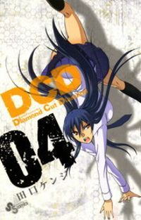 DCD(4)