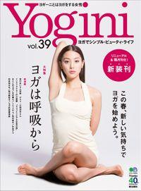 Yogini(ヨギーニ) Vol.39