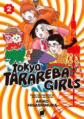 Tokyo Tarareba Girls Volume 2