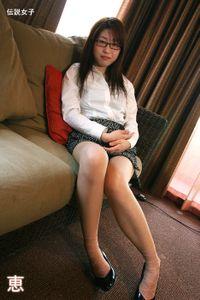 恵 伝説女子