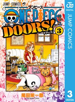 ONE PIECE DOORS! 3-電子書籍