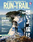 RUN+TRAIL Vol.47