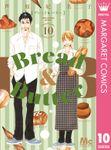 Bread&Butter 10