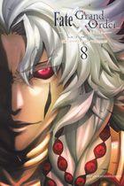 Fate/Grand Order-turas realta-(8)
