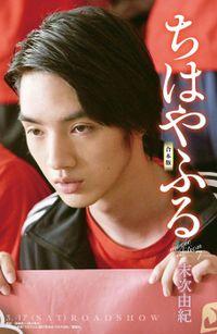 ちはやふる 合本版 movie edition(7)