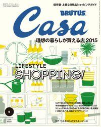 Casa BRUTUS (カーサ・ブルータス) 2015年 6月号 [理想の暮らしが買える店 2015]