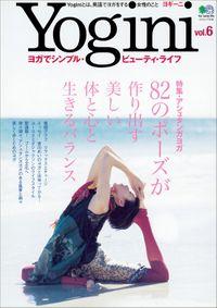 Yogini(ヨギーニ) Vol.6