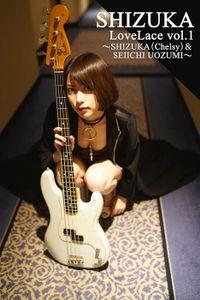 SHIZUKA LoveLace vol.1~SHIZUKA(Chelsy)&SEIICHI UOZUMI~