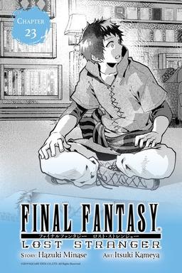 Final Fantasy Lost Stranger, Chapter 23