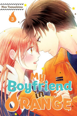 My Boyfriend in Orange Volume 3-電子書籍