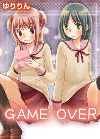 GAME OVER(LIBROCK COMICS)