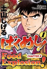 FOOD EXPLOSION, Chapter 8