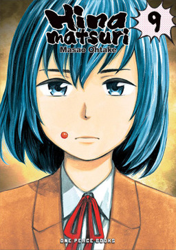 Hinamatsuri Volume 9