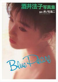 酒井法子 写真集 『 Blue Pearl 』