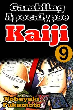 Gambling Apocalypse Kaiji 9-電子書籍