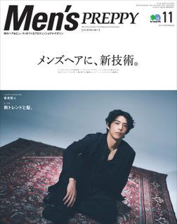 Men's PREPPY 2017年11月号-電子書籍