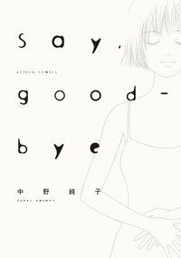 Say,good-bye 分冊版 : 1
