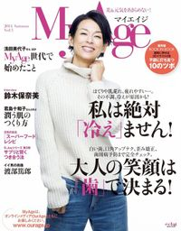 MyAge 2014 Autumn