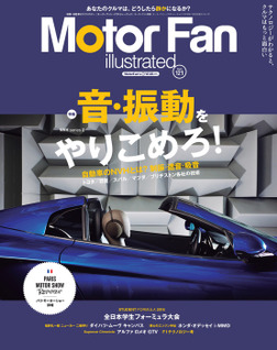 Motor Fan illustrated Vol.121-電子書籍