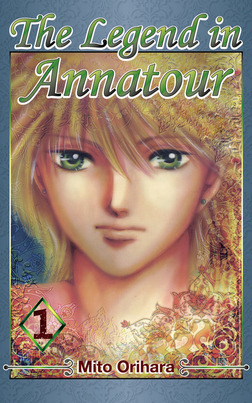 The Legend in Annatour 1-電子書籍