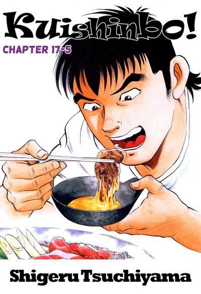 Kuishinbo!, Chapter 17-5