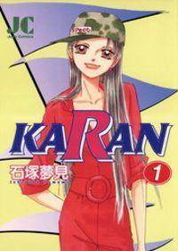 KARAN(1)
