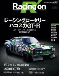 Racing on No.481