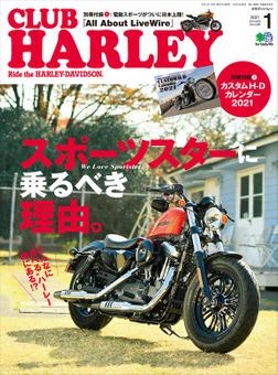CLUB HARLEY 2021年1月号 Vol.246-電子書籍