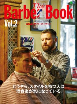 別冊2nd Vol.18 The Barber Book Vol.2-電子書籍