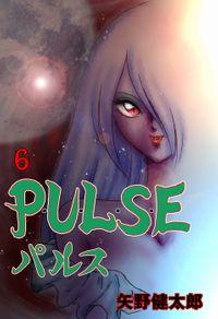 P・U・L・S・E 6