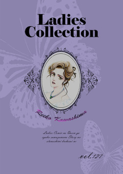 Ladies Collection vol.127-電子書籍