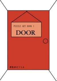 PUZZLE ART BOOK 1 -DOOR-