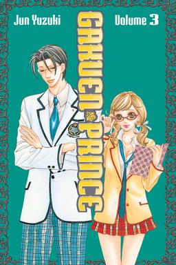 Gakuen Prince Volume 3
