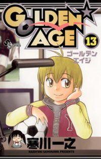 GOLDEN AGE(13)