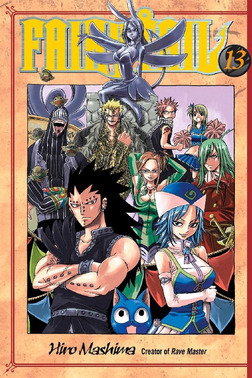Fairy Tail 13-電子書籍