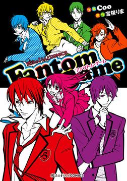 Fantom Game-電子書籍