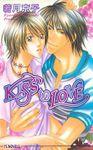 KISS to LOVE