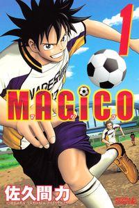 【20%OFF】MAGiCO【全17巻セット】