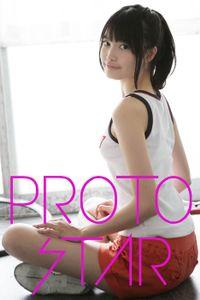 PROTO STAR 中山絵梨奈 vol.3