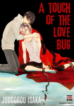 A Touch of the Love Bug (Yaoi Manga), Volume 1