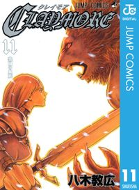 CLAYMORE 11