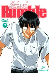 School Rumble Volume 7