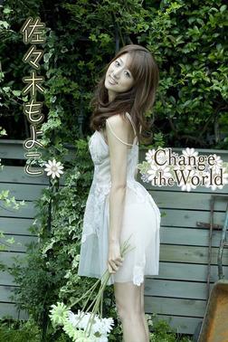 佐々木もよこ Change the World【image.tvデジタル写真集】-電子書籍
